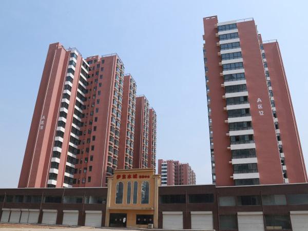 嵩县伊东水城